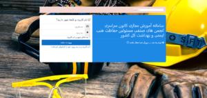 Screenshot 2020-12-27 201050
