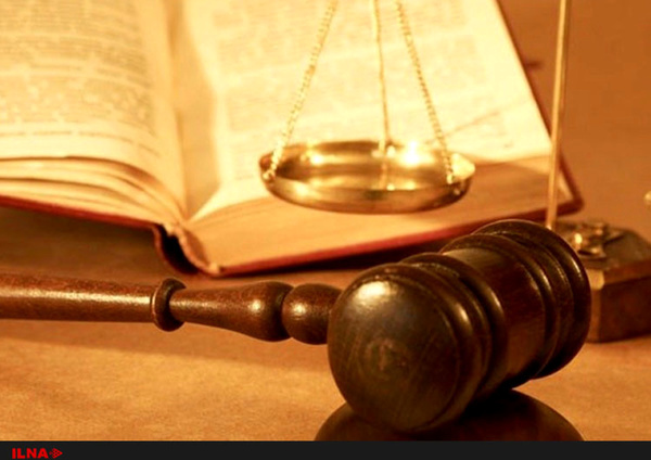 دادگاه+دادگستری+قانون